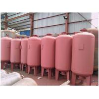 Wholesale Medium Pressure Natural Compressed Gas Storage Tank For Air Removing System from china suppliers
