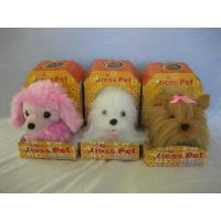 Wholesale Electric Pets from china suppliers
