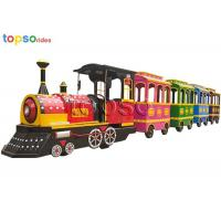 Buy cheap 24 Seat Trackless Train Ride Shopping Mall Kids Colorful Train Attraction from wholesalers