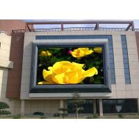 Wholesale High Definition Led Screen Advertising , P8mm Full Color Outdoor Led Display from china suppliers