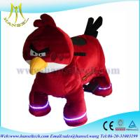 Wholesale Hansel stuffed animal ride animal battery car battery operated toys from china suppliers