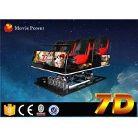 Wholesale Factory Price 7d theater gun with Interactive game Shooting Cine 7D from china suppliers