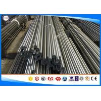 Buy cheap ST52 Cold Finished Bar, 25-160 Mm Diameter, low alloy steel, Peeled Bar from wholesalers