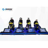 VR Theme Park Motorcycle Driving Simulator Racing Game Machine With 24'' Full HD LCD Display