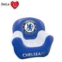 Wholesale 0.25mmPVC material World Cup fans blue colour inflatable football club sofa from china suppliers