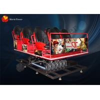 China 6 DOF Electric Platform 7D Interactive Theater With Rain / Snow Effects on sale