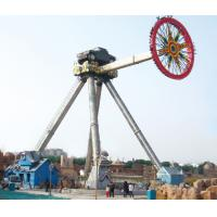Wholesale Playground Equipment Outdoor Giant Frisbee Sky Flyer With 52 Persons from china suppliers
