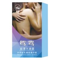 Wholesale Best Delay Condom Natural Rubber Latex Condom Pleasure Sex from china suppliers