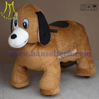 Wholesale Hansel kids coin operated zippy animal rides for mall from china suppliers
