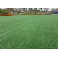 Wholesale 7mm 5 / 32 Inch Artificial Turf Carpet , High Density Outdoor Fake Grass from china suppliers