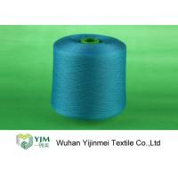 Wholesale Professional Plastic Cone Polyester Yarn Dyeing , Dyed Color 100% Polyester Spun Yarn from china suppliers