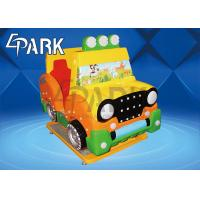 Wholesale Cheap Colorful Cool Design Coin Operated Car Kiddie Ride Baby Electric Toy Game Machine For Sale from china suppliers