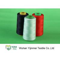 Wholesale 3000yrd 5000 yrd Spun Polyester Thread from china suppliers