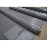Wholesale Stainless Steel Wire Mesh With High Temperature Resistant Used For Oil Filter from china suppliers