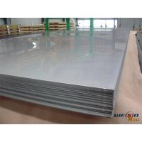 Wholesale Safety Closure Professional Aluminum Plate AA8011 H14 / H16 from china suppliers