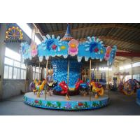 Wholesale Luxury And Attractive Amusement Park Carousel Ocean Style 4.8 M Height from china suppliers