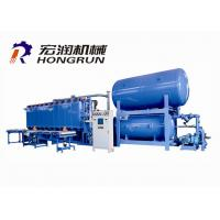 Buy cheap Energy Saving Eps Molding Equipment , Foam Block Making Machine High Efficiency from wholesalers