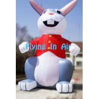 Buy cheap 6m Giant Decoration Easter Inflatable Bugs Bunny/ Inflatable Rabbit from wholesalers