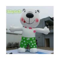 Wholesale PVC Inflatable Polar Bear/ Balloon/ Blimp Fly In Air For Advertisement from china suppliers