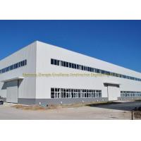 Quality Q235 Q345 Multi Floor Building Industrial Prefab Warehouse Buildings for sale