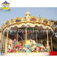 Buy cheap Theme park amusement kids carousel for sale from wholesalers