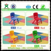 Wholesale Pre School Furniture Kids Plastic Chairs For Preschool Furniture QX-194B from china suppliers
