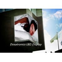 Wall Mount / Hanging SMD 3 in 1 P10 Outdoor LED Screen With DVI Graphics Card