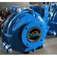 Wholesale Rubber Lined Slurry Pumps 6 / 4 AH with Interchangeable Wet End Spare Parts from china suppliers