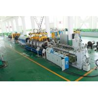 Wholesale PE Double Wall Corrugated Pipe Double Screw Extruder / Pvc Pipe Making Machine from china suppliers