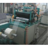 China Thickness 0.025-0.07mm Blown Film Plant For PVC Packaging Film SJ45*25-Sm500 on sale