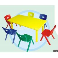 Buy cheap Children Table and Chairs from wholesalers
