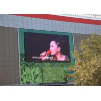 Wholesale 10mm Pixel Pitch Outdoor Advertising LED Display 35W Module Size 320mm*160mm from china suppliers