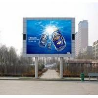 Wholesale Popular P5 Outdoor LED Advertising Display / LED Screen Panel / LED Video Wall from china suppliers