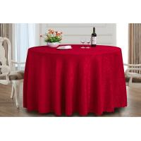 Wholesale Shrink Resistant Round Wedding Linen Tablecloths Plain And Jacquard Style from china suppliers