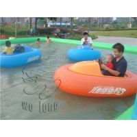 Wholesale funny bumper boat, inflatable boats from china suppliers