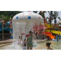 Wholesale Funny Kids Amusement Water Splash Park / Outside Water Games from china suppliers