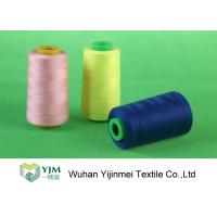 Wholesale High Tenacity Polyester Core Spun Thread / Poly Poly Core Yarn For Jeans Sewing from china suppliers