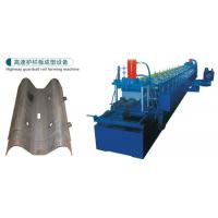Wholesale PPGI Highway Guardrail Roll Forming Machine For Making 310mm Corrugated Sheet from china suppliers
