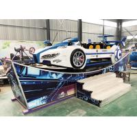 Wholesale Custom Flying Car Ride Fiberglass Material Single Or Double Wave Track from china suppliers