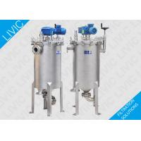 Wholesale High Efficiency Hydrous Pasty Water Filter For Industrial Use Motorized Drive DFX Filter from china suppliers