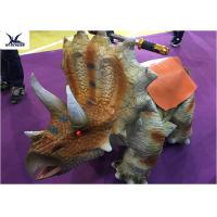 Wholesale Lovely Cartoon Animatronic Animal Scooters Walking Dinosaur Toy Car Kiddie Rides from china suppliers