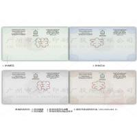 Wholesale Watermarked Paper Diploma Certificate Printing Security Thread With Multicolor Printed from china suppliers