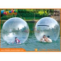 Wholesale Customized Safe Kindergarten Inflatable Zorb Ball , Inflatable Water Ball Pool from china suppliers
