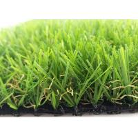 Wholesale Durable Skin Protection Artificial Grass Landscaping Light Green No Weather Limited from china suppliers