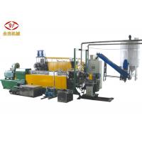 Wholesale High Performance Waste Plastic Recycling Machine For PVC Transparent Bottle Materials from china suppliers
