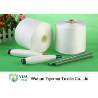 Wholesale 42s/2 100% Polyester Core Spun Yarn On Plastic Tube , 42/2 Polyester Sewing Yarn from china suppliers