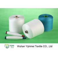 Wholesale 100 Percent Polyester Yarn For Sewing Machine Dyed Ring Spun Yarn High Strength from china suppliers
