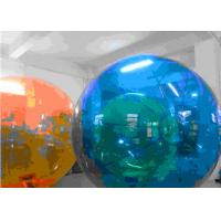Wholesale Custom UL Durable PVC or TPU Small 1. 8m Inflatable Zorb Ball for Kids from china suppliers