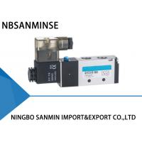 """Wholesale 1/8 """" 1/4 """" Pneumatic Solenoid Valve from china suppliers"""
