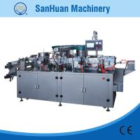 Wholesale Horizontal Cotton Stick Medical Packaging Machine with PLC Programmable Control from china suppliers